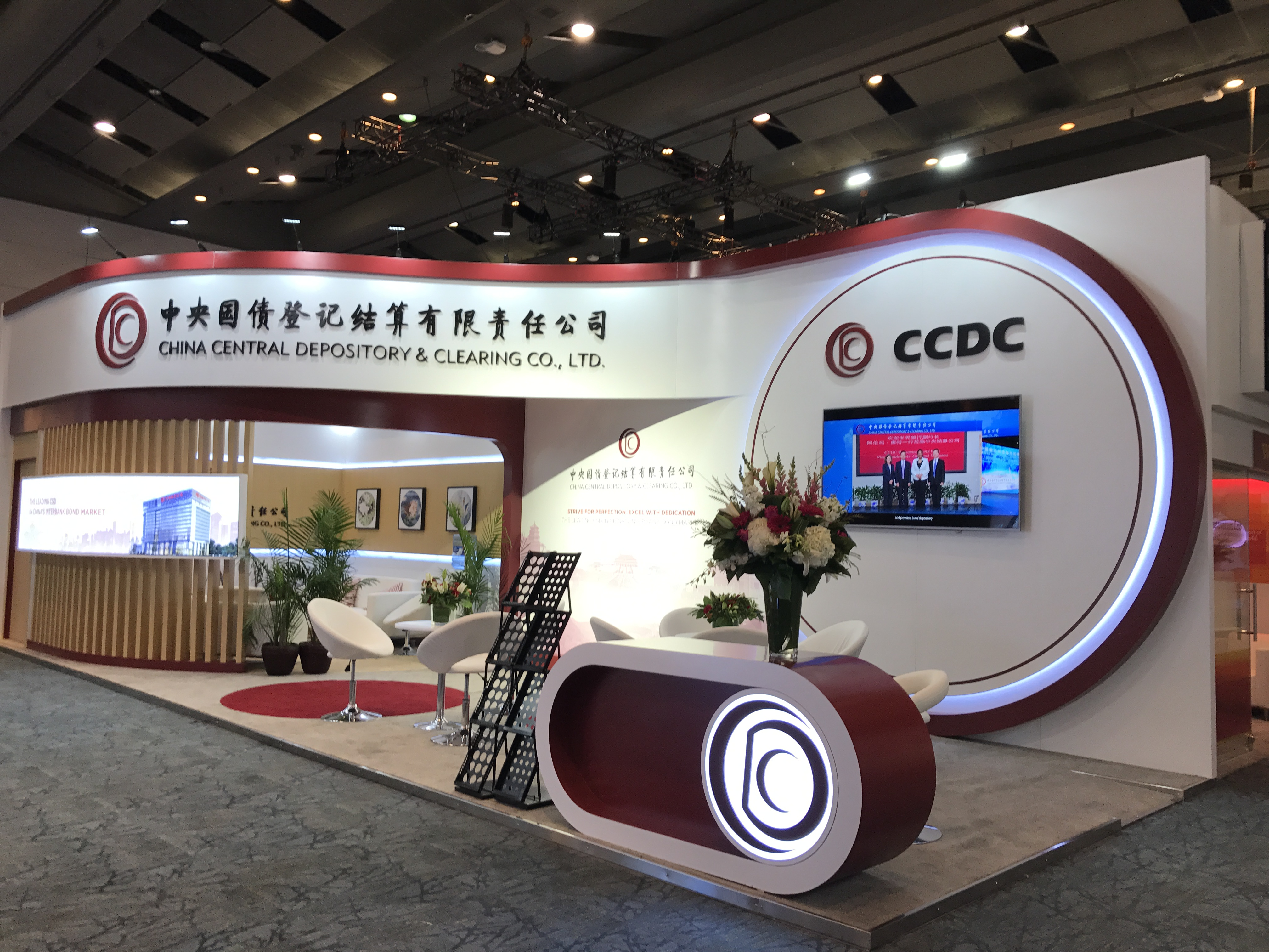 China's financial community to join Sibos 2018 with its biggest contingent to date